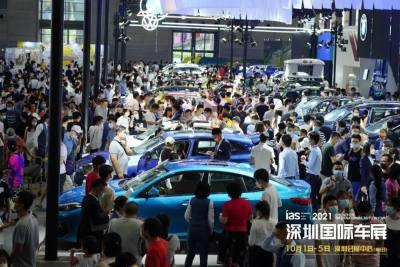 「大玩+」盛宴落幕,2021深圳國際車展圓滿收官