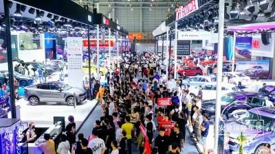 第十八屆安徽國際汽車展覽會圓滿落幕