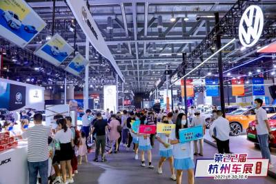 第22屆杭州車展圓滿落幕,我們明年再見啦!