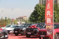 靜寧縣第二屆汽車文化節暨國慶聯合車展成功閉幕