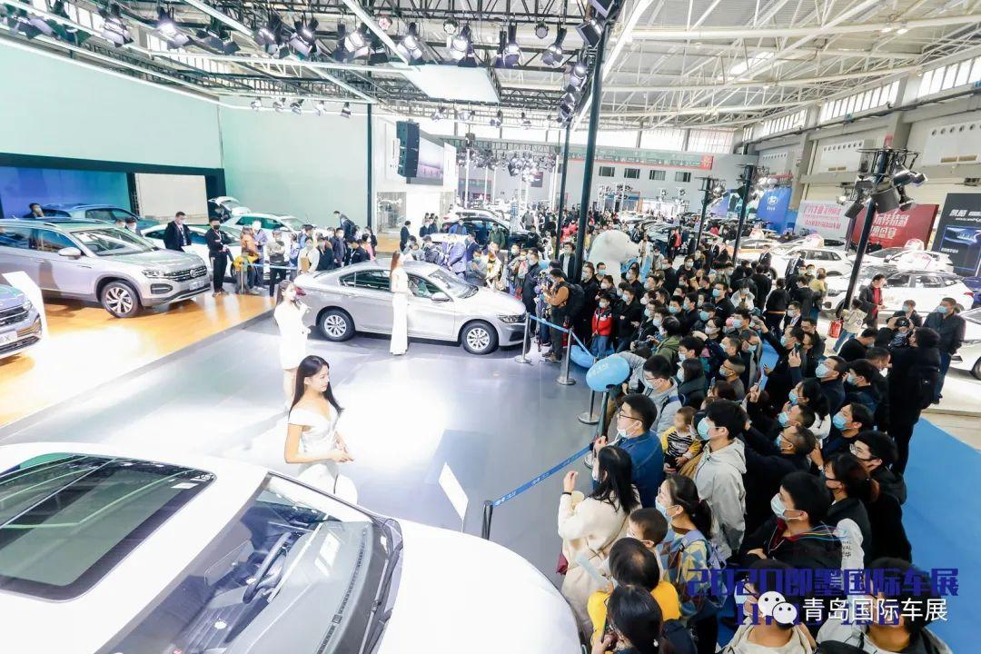 青岛即墨国际车展