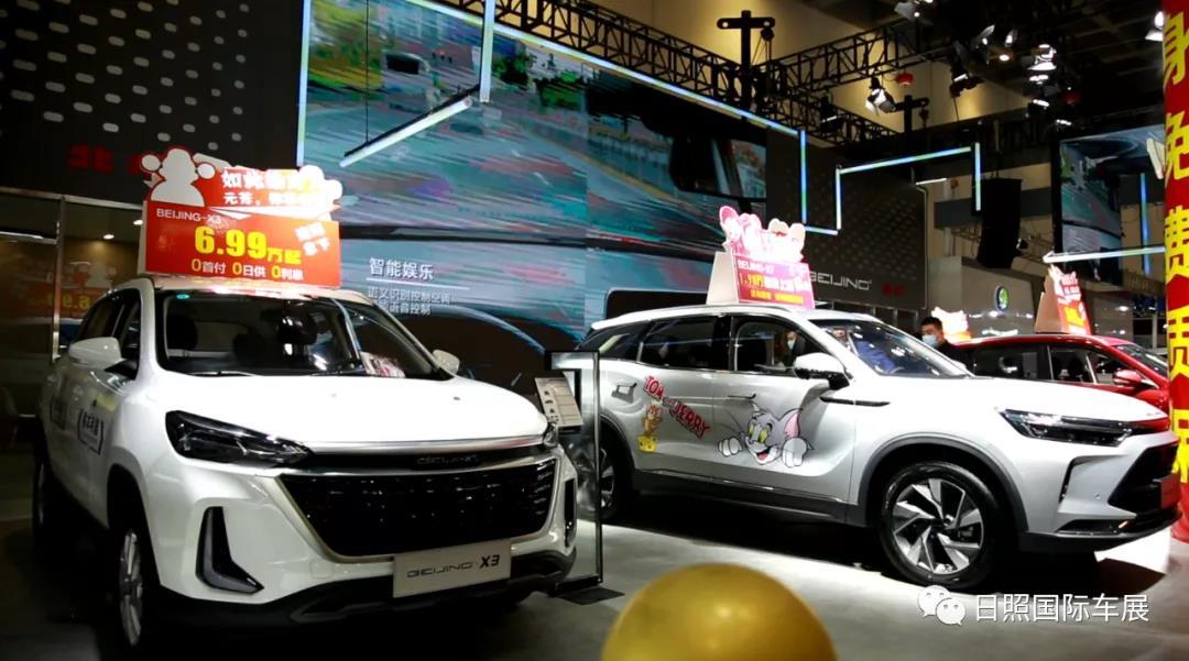 2021日照广电秋季国际车展