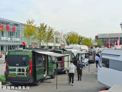 酷車文化節暨北京房車購車周啟幕,百款知名品牌房車特價銷售!