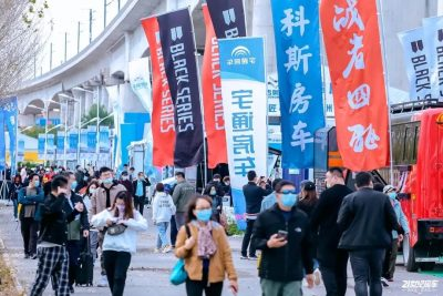 2021第22届中国(北京)国际房车露营展览会圆满闭幕